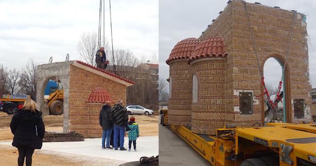 Ιωάννινα: Ξεκίνησε το στήσιμο του Ιερού Ναού του Αγίου Παϊσίου!