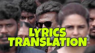 Kannama Kannama Kannile Ennama Lyrics in English | With Translation | - Kaala