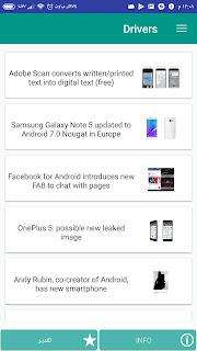 Télécharger USB Drivers pour Android gratuit