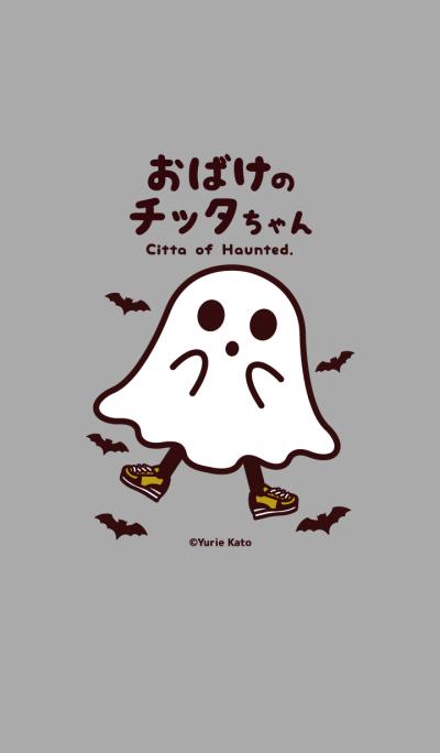 Citta of Haunted