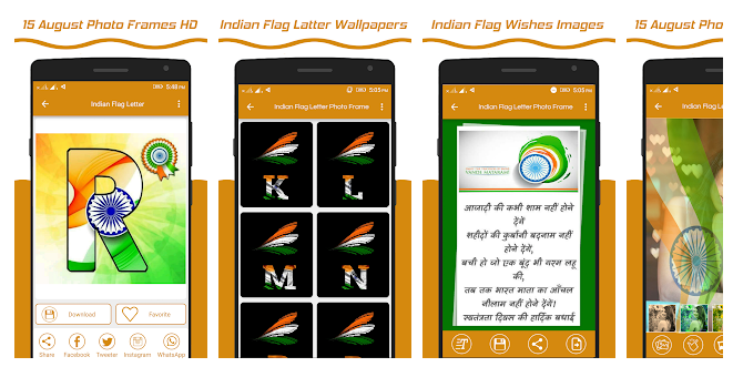 Indian Flag ABCD Latter Wallpaper, Flag Photo Frame For Android