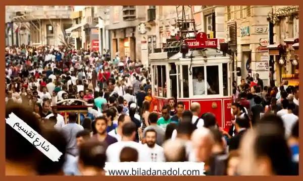 السياحة في اسطنبول أجمل 10 أماكن السياحية في اسطنبول شارع تقسيم