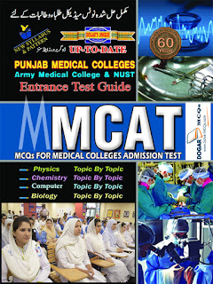 File: Solved Dogar MCAT Book For Medical Students.svg