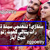 Best Sindh Poetry | 2 Line Sindh Shayari |  Sindhi Culture Day 2019