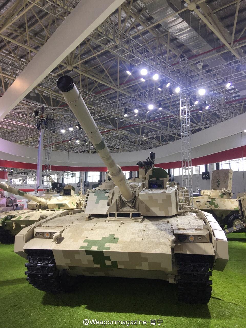 Tank VT-5