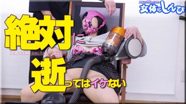 Nyoshin n2026 女体のしんぴ n2026 こゆき / 絶対に逝ってはイケない / B: ...