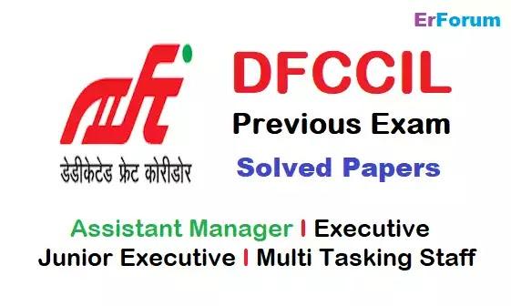 dfccil-paper-pdf-download