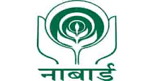 NABARD Result 2020 Office Attendant Mains Result Declared, NABARD Main Result Notice, NABARD Waiting List, NABARD  Selection List, Office Attendant Mains Result in hindi