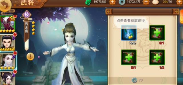 Tải game Phong Hành Liệt Mobile Free Full VIP18 - 999.999.999KNB & Vô Số Quà Tân Thủ Giá Trị - Tải game Trung Quốc hay
