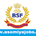 BSF Recruitment: 2019 Head Constable (RO)/ Head Constable (RM)-Online Link Activated