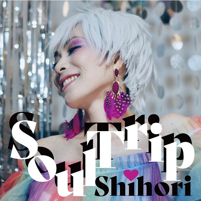 Shihori - Soul Trip
