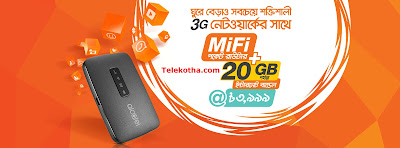 Banglalink Mifi pocket router