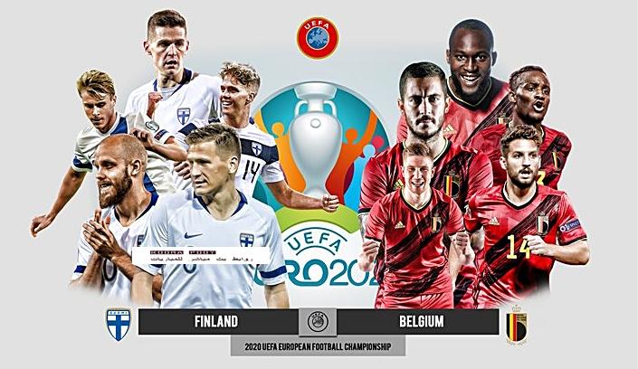 موعد مباراة فنلندا و بلجيكا الاثنين  في بطولة يورو 2020