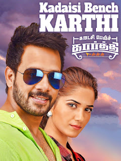 Kadaisi Bench Karthi 2017 Hindi Dubbed 1080p WEBRip