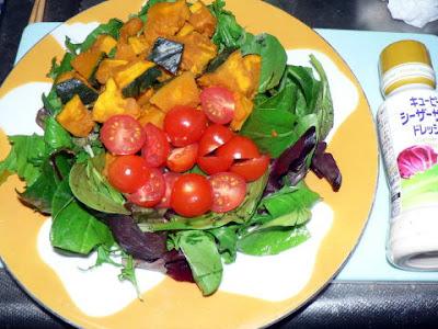 サラダレシピ かぼちゃサラダ