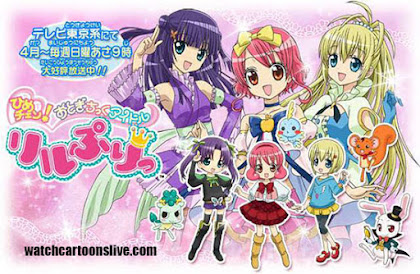 Jewelpet: Magical Change Episódio 33