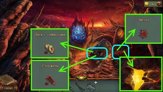 разбираем камни и получим диск, стержень и рядом звезду в игре наследие 3 дерево силы