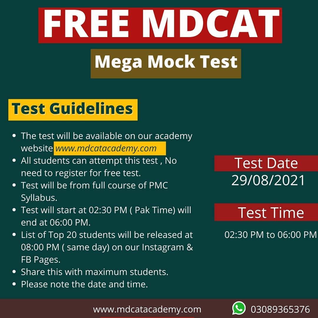 MDCAT Mock Test