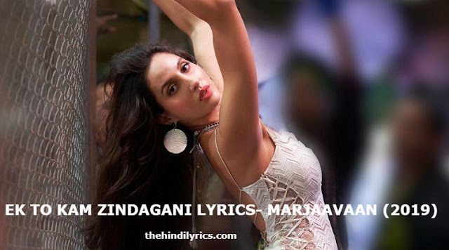 EK TO KAM ZINDAGANI LYRICS- MARJAAVAAN (2019)
