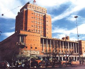 Intendencia Montevideo
