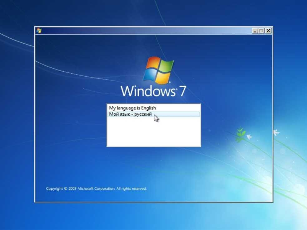 Windows 7 SP1 AIO 8in1 Febrero 2020 poster box cover