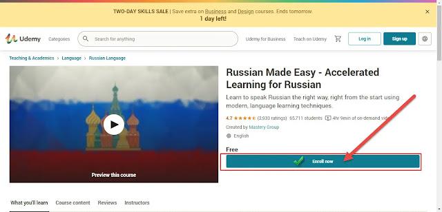 كورس تعلم اللغة الروسية للمبتدئين من يودمي مجاناً
