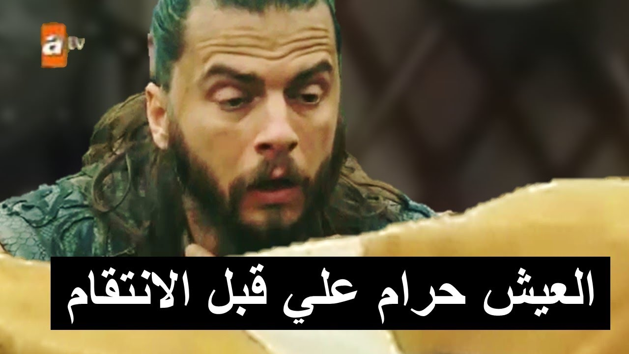 مصير غونجا ومفاجأة عبد الرحمن غازي اعلان 2 مسلسل قيامة عثمان الحلقة 52