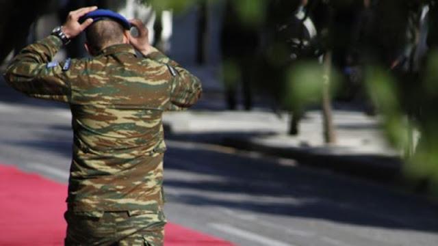 ΑΘΩΟΙ στρατιωτικοί για υπόθεση ναρκωτικών!