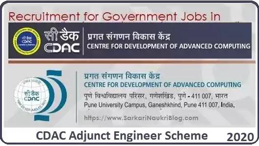 CDAC Adjunct Engineer Scientist Scheme 2020