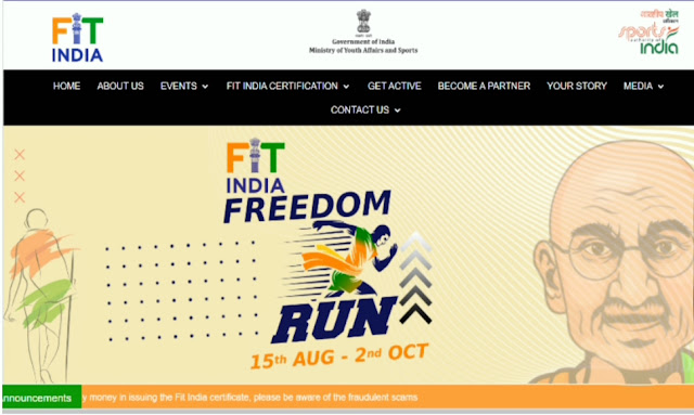 Fit India Freedom Run 2020. How to registration fit India Freedom Run 2020 ?