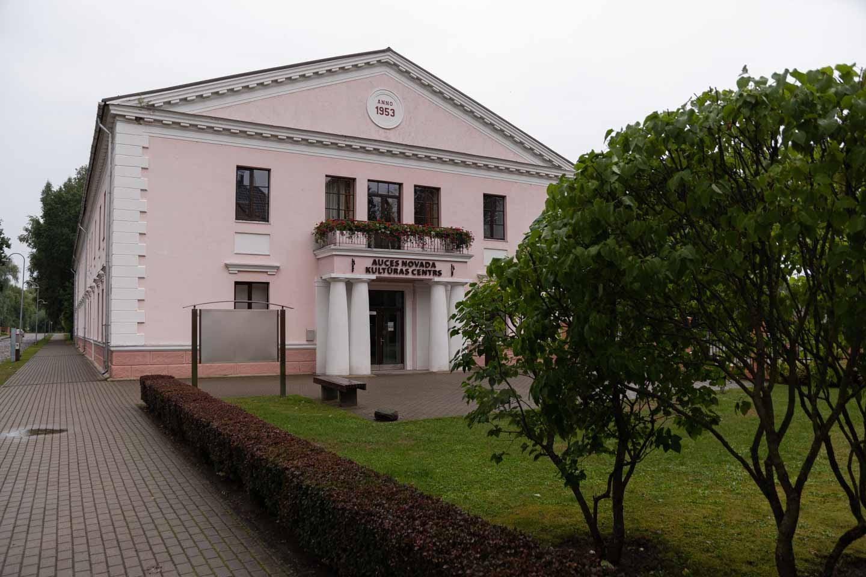Auce novada kultūras centrs 1