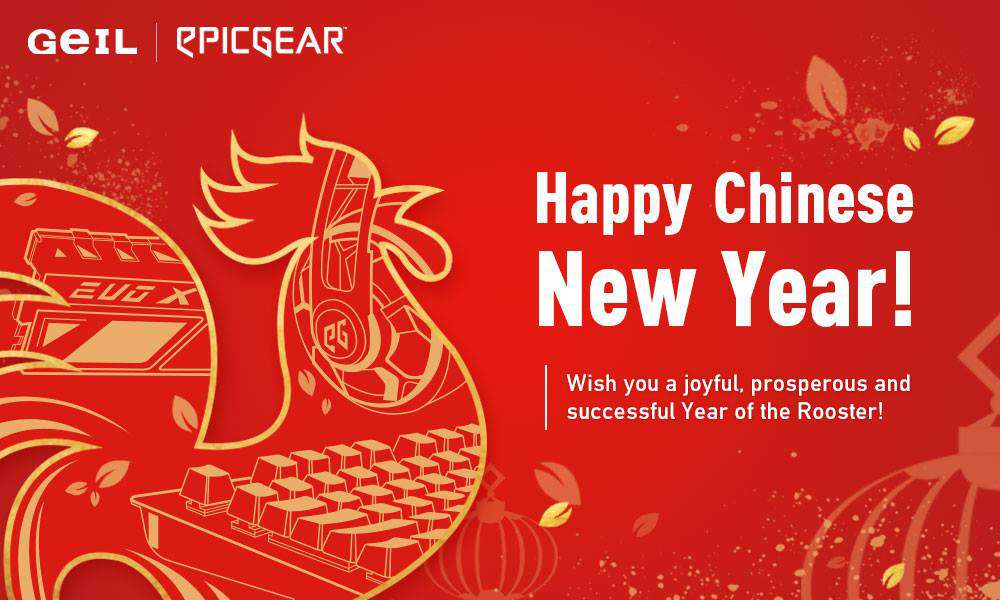 Chinese New Year Wishes for Instagram