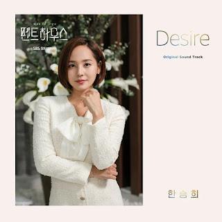 HAN SEUNG HEE (한승희) DESIRE