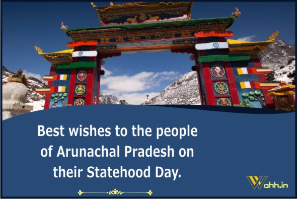 Arunachal Statehood Day  Wishes