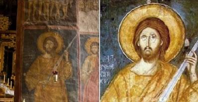 η πιο σπάνια απεικόνιση του Ιησού