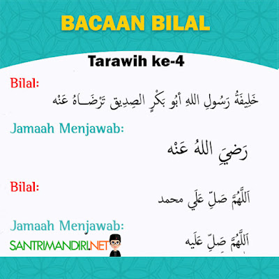bacaan-bilal-sholat-tarawih-4