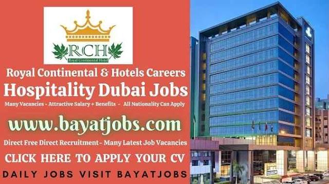 Royal Continental Hotel Dubai Jobs Latest Vacancies
