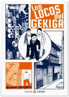 Los locos del Genika de Matsumoto edita Satori