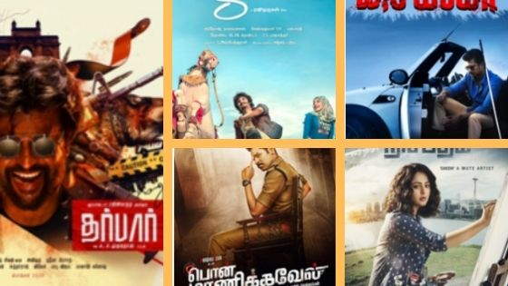 New Tamil Movies 2020: Releasing This Pongal