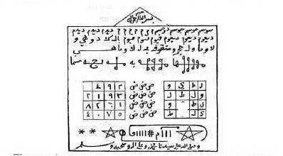Arabic magic: 2012/03