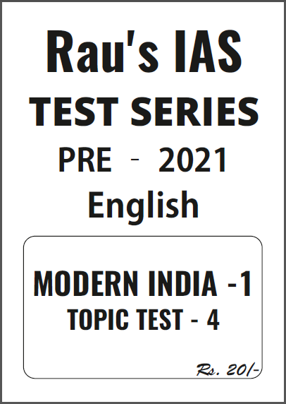 Rau's IAS Modern India- 1 Test Series-2021 : For UPSC Exam PDF Book