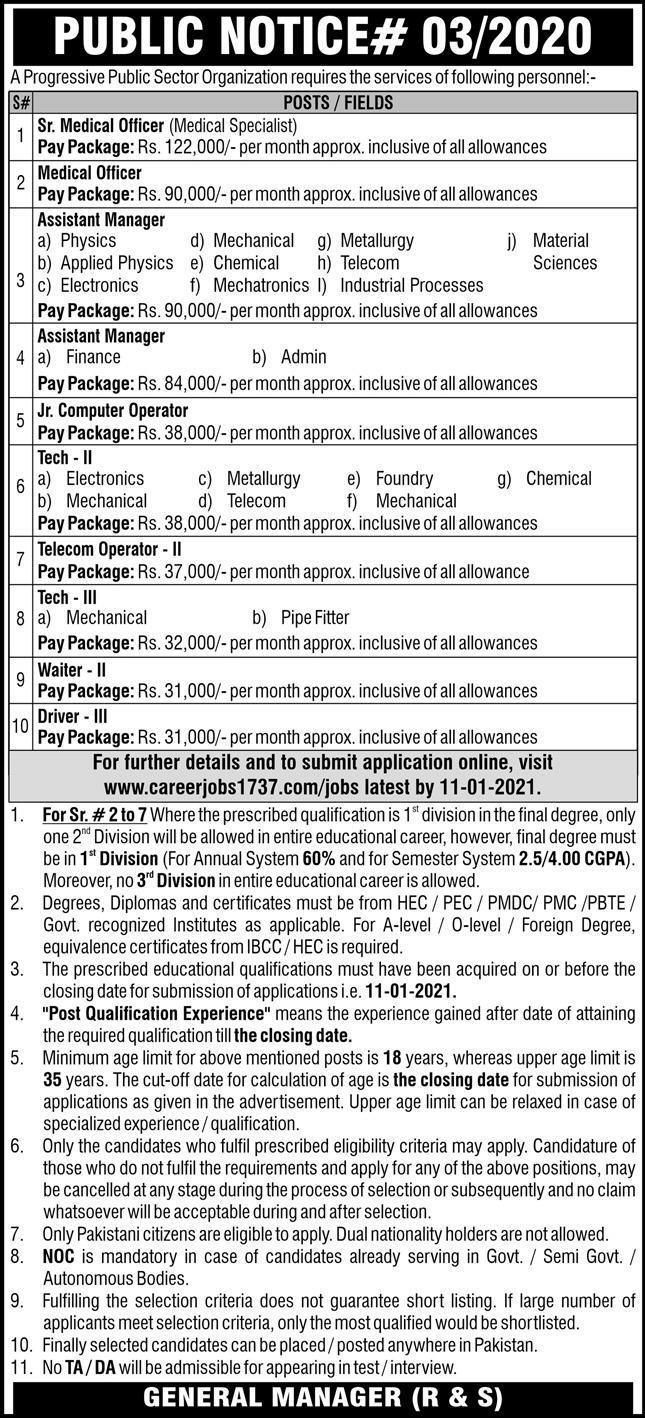 Atomic Energy - www.careerjobs1737.com - PAEC Jobs 2021 - How to Apply in PAEC - Pakistan Atomic Energy Commission PAEC - PAEC Latest Jobs 2021