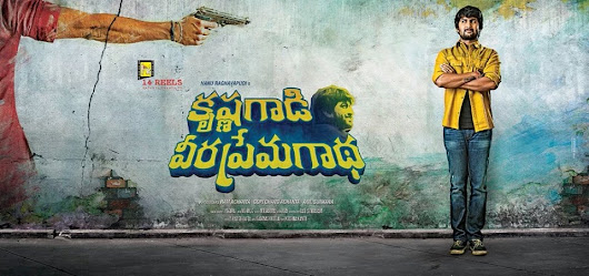 Krishnagadi Veera Prema Gaadha Movie Satellite Rights