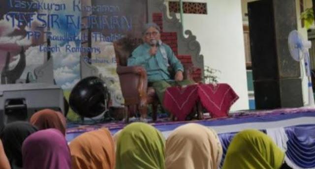 Gus Mus: Jadikan Al-Qur'an Pedoman Hidup dengan Mengkajinya
