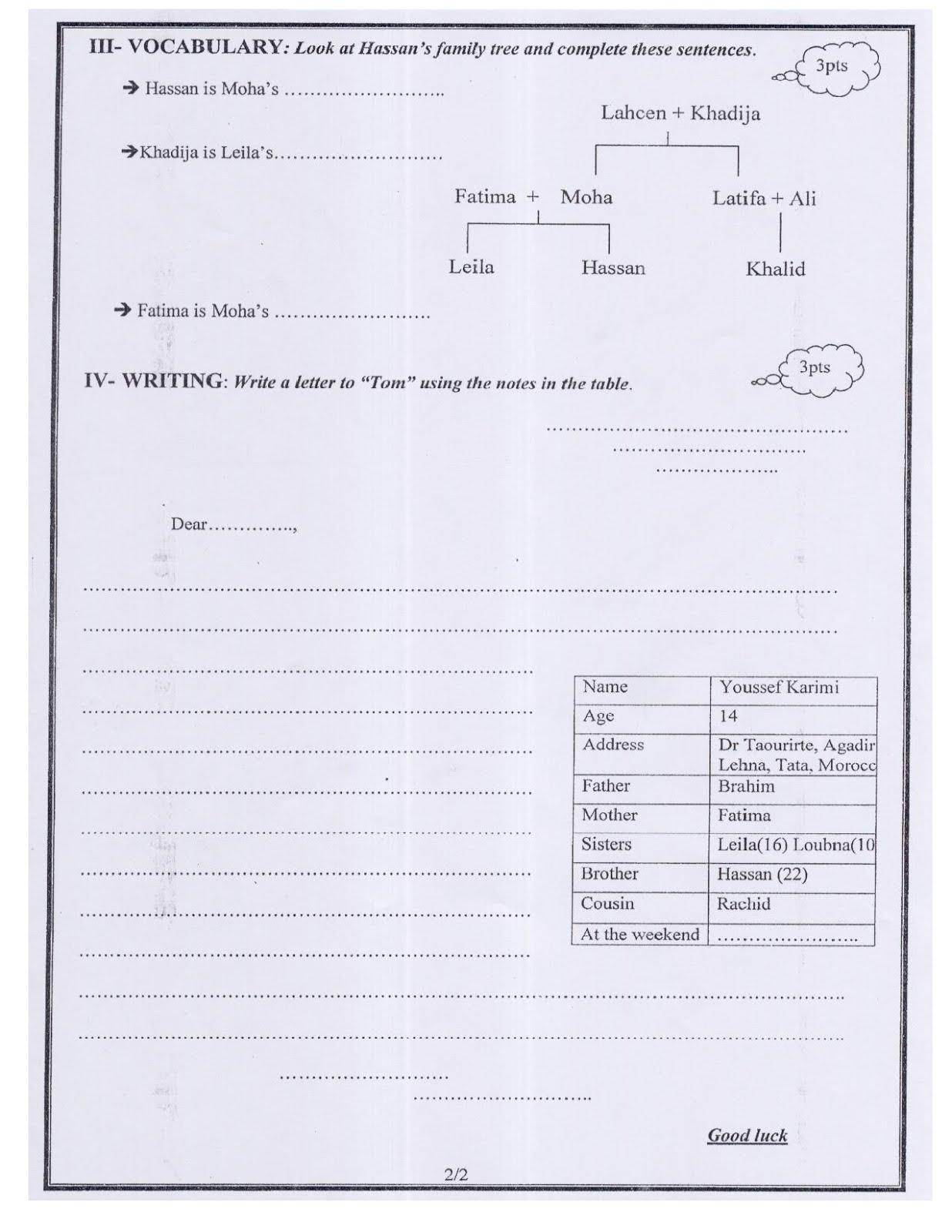 نماذج إمتحانات موحدة في مادة الإنجليزية مستوى الثالثة