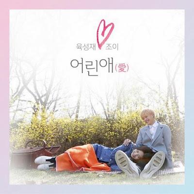 Bbyu (Yook Sung Jae & Joy) Young Love