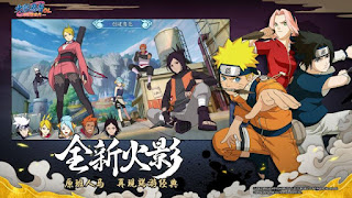 Download Naruto OL Apk for android By Tencent [ONLINE]