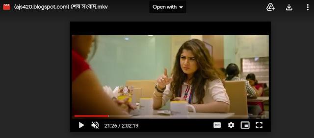 শেষ সংবাদ. বাংলা ফুল মুভি (শ্রবন্তি) । .Sesh Sangbad. Full HD Movie Watch । Online