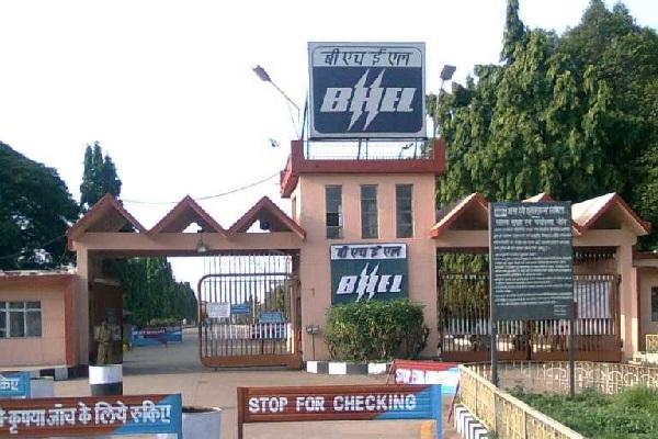 BHEL Chennai 25 Executive, Supervisor Job Posts