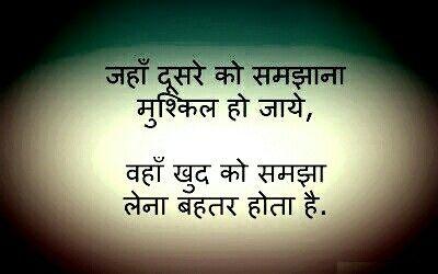 Best Attitude Status In Hindi For Whatsapp